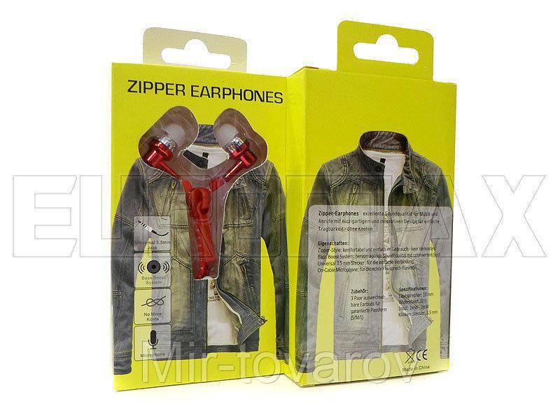 Наушники вакуумные Zipper в коробке ZIPPER-BOX