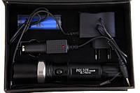 Тактический фонарик 8626 Т6 80000W