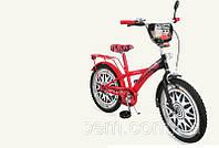Детский 2-х колесный велосипед 20 дюймов 152022