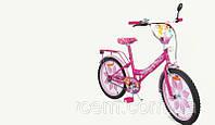 Детский двухколесный велосипед 20 дюймов 152024