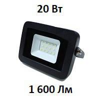 Уличный LED прожектор UKRLED I-PAD Standart 20 Вт 1600 Лм (6500К) светодиодный IP65