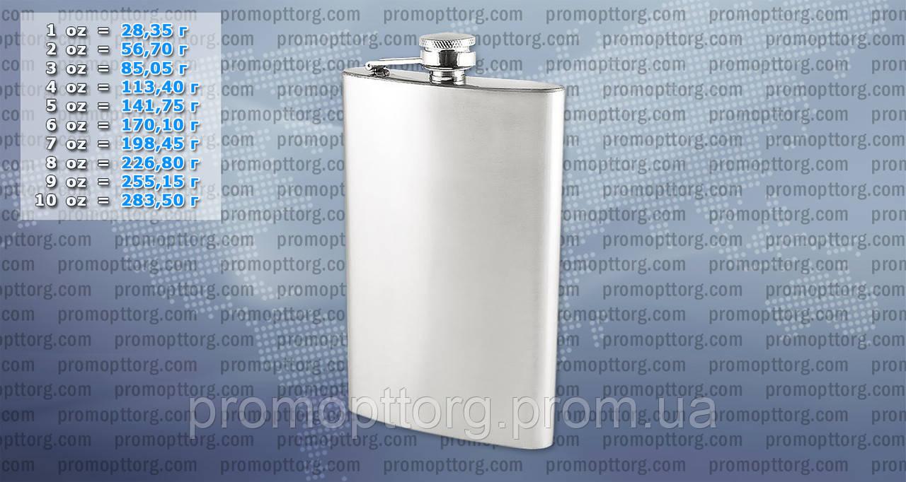 Фляга металлическая 10A-(10oz) MHR /50-2