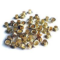 Люверс 5 мм, золото, 1000 штук/уп.