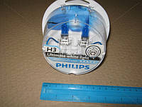 Лампа накаливания H3 12V 55W PK22s Diamond Vision 5000K (Производство Philips) 12336DVS2, ADHZX