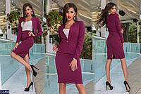 Женский костюм (42-44, 44-46)  —костюмка купить оптом и в Розницу в одессе  7км