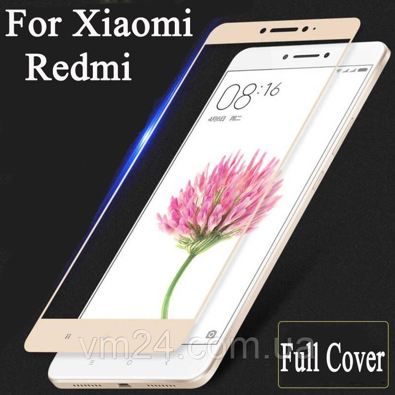 Защитное стекло Xiaomi Redmi 4/4 Prime gold