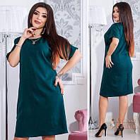 Платье №171758