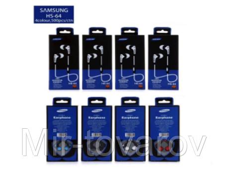 Наушники вакуумные с микрофоном Samsung HS-64
