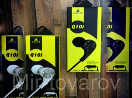 Наушники вакуумные с микрофоном SuperSound Q10i