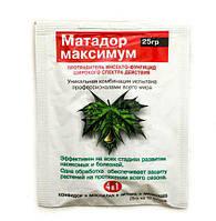 Матадор максимум 25гр