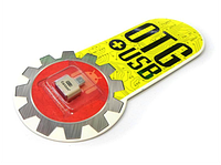 Переходник USB - OTG ART-053-OTG