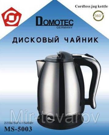 Электрочайник нерж. 2,0л 1500Вт Domotec 5003