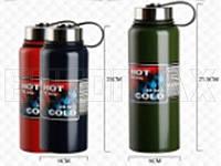 Бутылка для питья WB-210-900ML