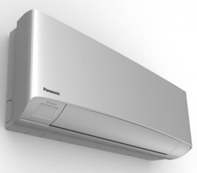 Кондиционер Panasonic CS/CU-XZ25TKEW ETHEREA Inverter