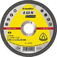 Отрезной круг по алюминию 125x1x22 Kronenflex A60N