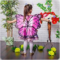 """Детское нарядное платье, карнавальный костюм для девочки """"Бабочка"""" от 4-х до 7-ти лет."""