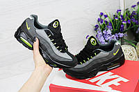 Женские кроссовки Nike Air Max 95 (комбинированный), Реплика, фото 1