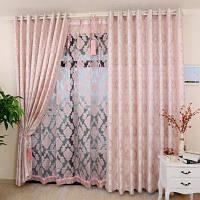 Корейский стиль Сад Гостиная Детская комната Жаккардовые шторы Grommet 2x (42 ширина x 63 длина)