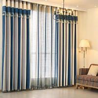 Европейский минималистский стиль Шейнелер Шитье Гостиная Спальня Шторы 2x (42 ширина x 84 длина)