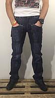 Мужские джинсы BINGOSS XP-87 SY10
