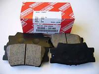 04466-33180 Toyota задние колодки
