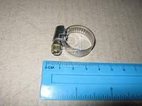 Хомут затяжной нержавейка 12х20 (производство Китай)