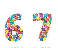Цифры  цветные шарики