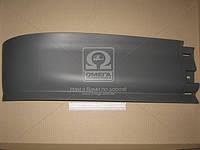 Часть спойлера правая ACTROS 2 M/S (производство Covind) (арт. 943760000), ACHZX