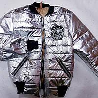 Модная демисезонная  куртка для девочек серебро 134-146