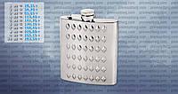 Фляга металлическая 1206 YB E87 (8oz) MHR /36-6