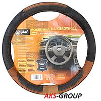 Чехол на руль М кожаный черно-коричневый размер Elegant Plus EL 105696