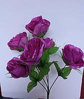 Искусственные цветы Бутон на 6 голов