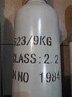 Фреон R 23 (9 кг.)