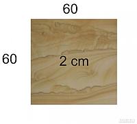 Плита из песчаника Hogar Brown wood 60x60