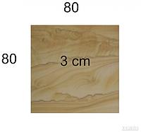 Плита из песчаника Hogar Brown wood 80x80