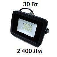 Уличный LED прожектор UKRLED I-PAD Standart 30 Вт 2400 Лм (6500К) светодиодный IP65