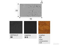 Плита из архитектурного бетона Luxum 55х90