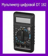 Мультиметр цифровой DT 182!Акция