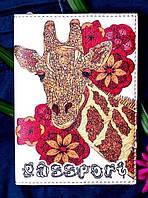Обложка для паспорта эко-кожа - Жираф