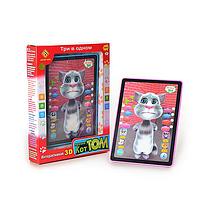 Интерактивная игрушка Планшет Кот Том DB 6883 А2, рос. озвучка
