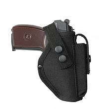 Кобура поясна для пістолета Макарова з чохлом під запасний магазин