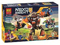 """Конструктор Bela 10482 Nexo Knights (аналог Лего 70325) """"Инфернокс и захват королевы"""", 263 дет"""