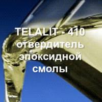 TELALIT - 410 реактивный отвердитель эпоксидной смолы (1 кг)
