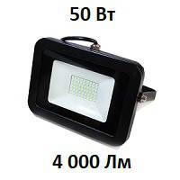 Уличный LED прожектор UKRLED I-PAD Standart 50 Вт 4000 Лм (6500К) светодиодный IP65