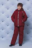 """Детский стильный зимний теплый костюм """"Буся"""""""