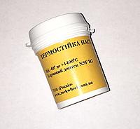 Термостойкая паста (от -40 до +1400 С) 100 грамм