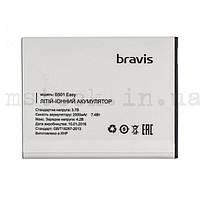 Аккумулятор Оригинал Bravis Easy B501 2000 mAh