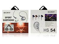 Наушники вакуумные Sony HS-54