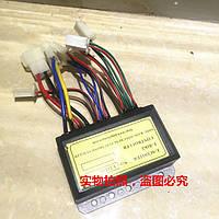 Блок управления 24V\250W детского электрического квадроцикла