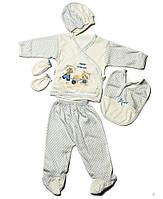 Комплект для новорожденных 0-4 месяца